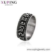 15503 anillo de musulmanes de acero inoxidable de diseño simple de joyería de cincin xuping