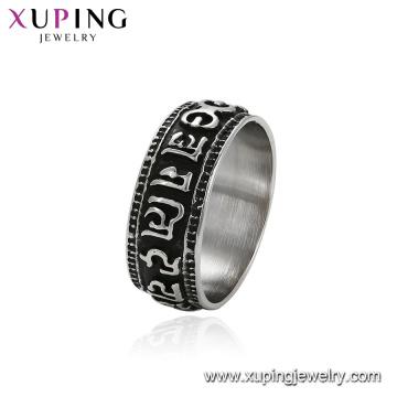 15503 xuping bijoux cincin conception simple anneau musulman en acier inoxydable