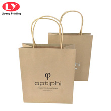 Custom Biodegradable Kraft Paper Bag with Twisted Handles