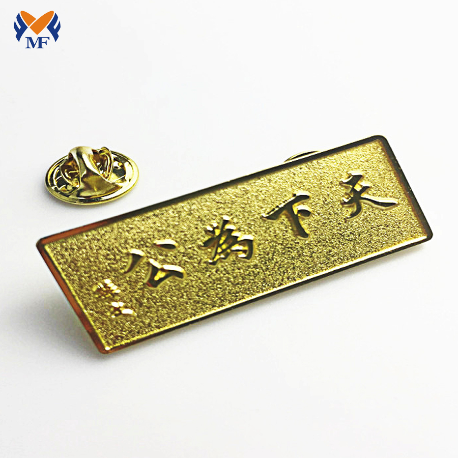 Gold Metal Name Badge