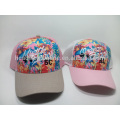 summer outdoor breathable mesh baseball hat flower cap sun hat