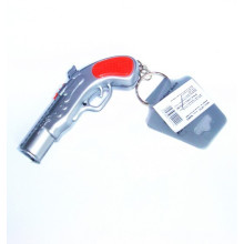 LED Key Chain Light (KC-44)