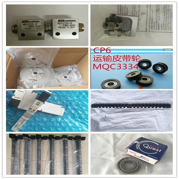 smt feeder parts wholesale