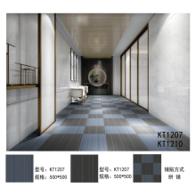 Living Room Decor Geometric Floor Digital Printing Carpet