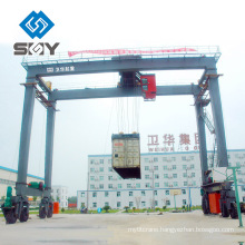 RTG Rubber-tyred Transtainer crane