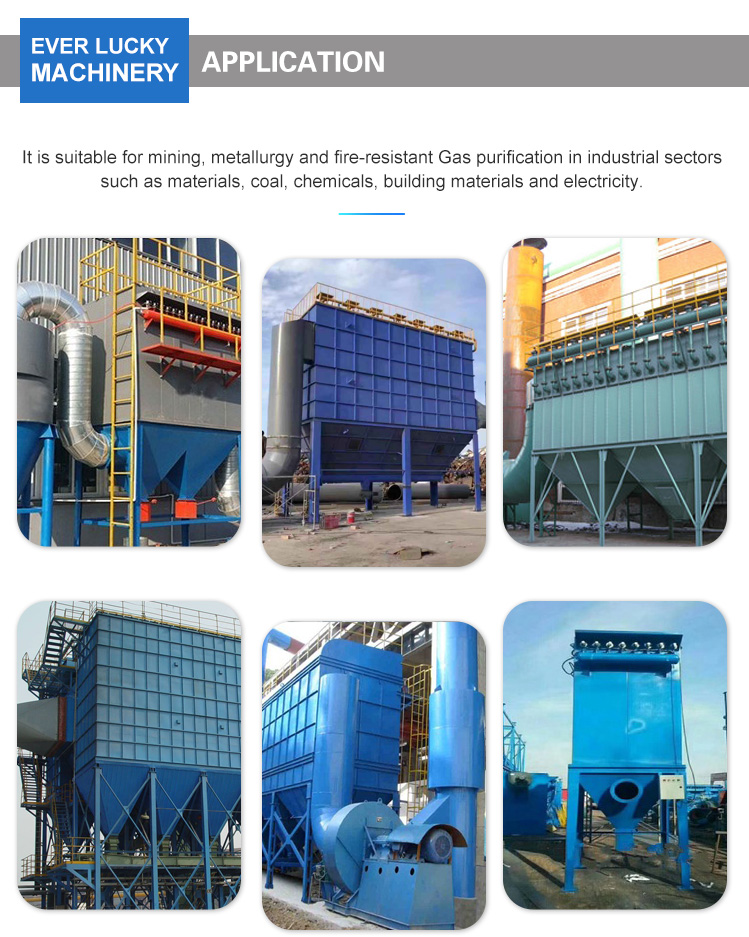 long bag dust collector