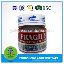 Yiwu factory custom printed logo tape