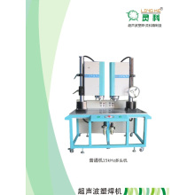 Double Heads Ultrasonic Plastic Welding Machine