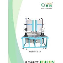 Double Heads Ultrasonic Plastic Welding Machine