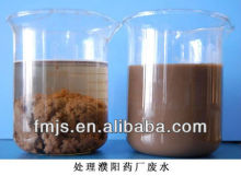 Super absorbent polymer, water purification catonic/anionic polyacrylamide polymer