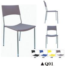 Plastic Chairs, Cheap Chair, Leisure Chair (Q01)