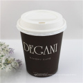 Disposable Paper Tea/Coffee Drinking Cups