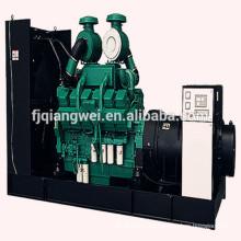 YunKUN QIANGWEI CCEC COMMINS OPEN TYPE Series Diesel Generator Sets  QIANGWEI CCEC COMMINS  OPEN TYPE Series Diesel Generator Sets