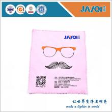 Printed Microfiber Glasses Wiping Cloth