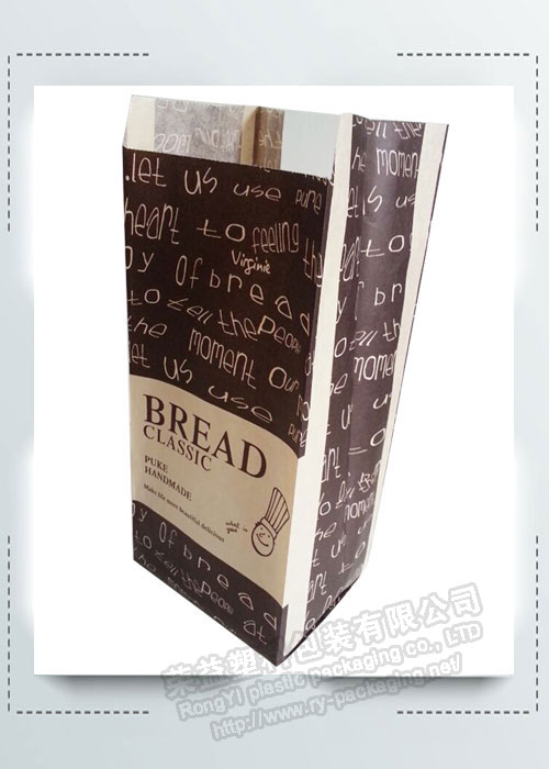 Baguette Packing Bag