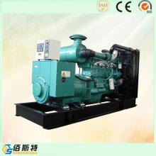 650kW Schalldichter Dieselgenerator, der durch Maschine CUMMINS angetrieben wird