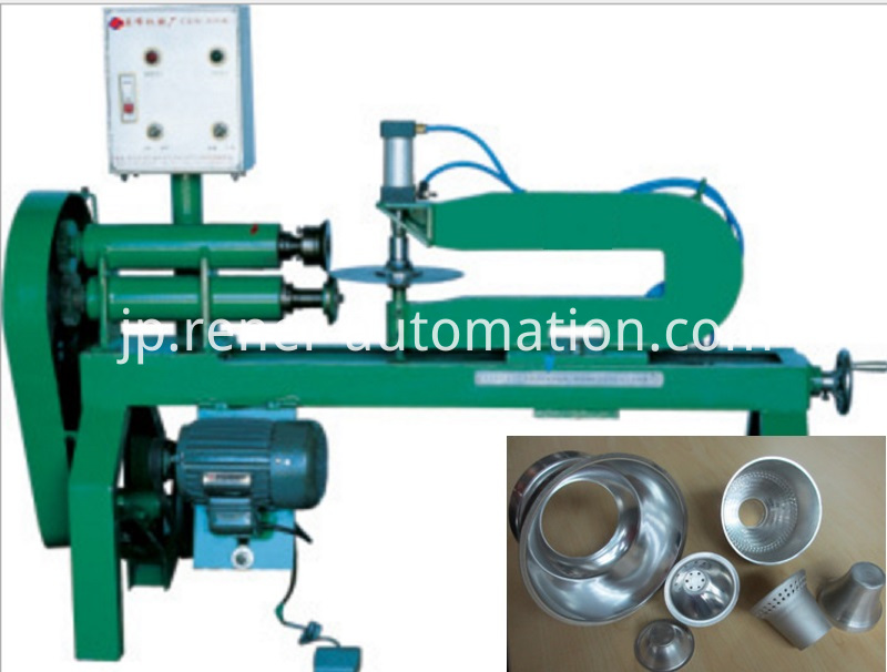 Iron Shearing Machine