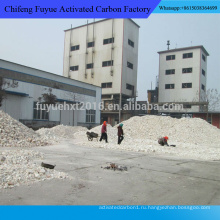 Огонь миномет глины по доступным ценам огнеупорной глины высокого глинозема минометов