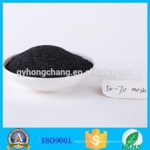 Adsorbente de carbón activado de grado médico en venta
