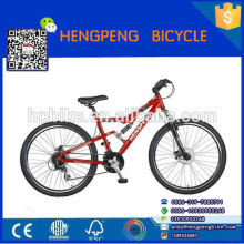 hot sale tealth sports mountain bike frame full suspension mountain bike accessories factory direct sales