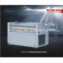 Автоматическая машина для протягивания бумаги SDLZ-1100B