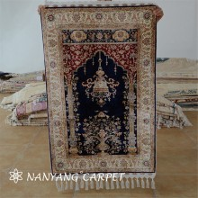 2.7'x4' Handmade Turkish Prayer Mat Persian Carpet