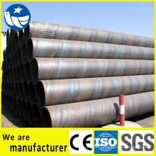 Стальная труба SSAW Q235 для транспортировки нефти и газа