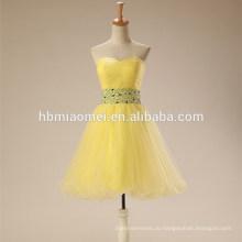 2017 Новая Мода Алибаба Желтый Цвет Тюль Вечерние Платья Вечернее Платье В Китае