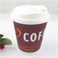 Cheap Take Away Biodegradable Ripple Wall Coffee Paper Cup