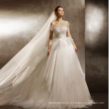 Элегантные линии свадебное платье с регулируемой длиной поезда