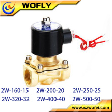 2/2 way low price dc 12v/24v brass solenoid valve normally closed normal temperature medium pressure