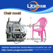 Fabricación de moldes de plástico PP Plastic Chair Mold China