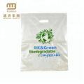 Нестандартная Конструкция печатая логотип PE дешевые вырубной ручкой заплаты Биоразлагаемый полиэтиленовый пакет Покупкы