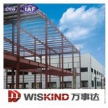 Good Design Prefab House Wsd 330-112