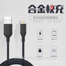 Heißer Verkauf USB-Kabel Androides Typ-C-Ladegerät Super-Durable Nylon-geflochtenes Micro-USB-Kabel für alle Mobiltelefone