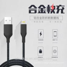 Горячий продавать USB-кабель Android Type-C Зарядное устройство Супер-прочный нейлон-плетеный кабель Micro USB для всех мобильных телефонов