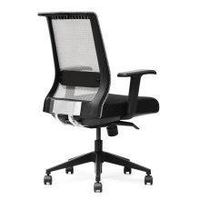 High quality luxury nesh recliner office chair.