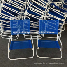 Fashionable Beach Chair,Folding Beach Seat,Folding Beach Seat