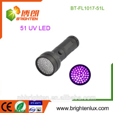 China Salida portátil Hotel Checker 51Led Ultravioleta Escorpión Hunter Sistema de curado uv de aluminio para la inspección de la sangre