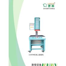 Máquina de soldadura de alta frecuencia para la taza de PP