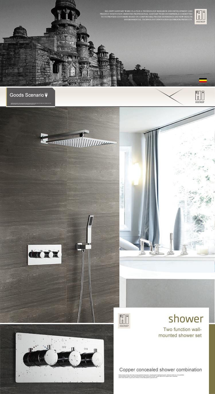 Bathroom Faucet Set Rainfall