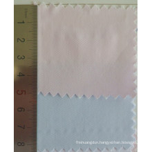 Thin Twill Cotton Dobby Shirt Fabric