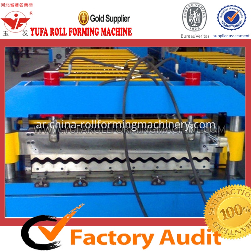 corrugated tile roof panel roll forming machine