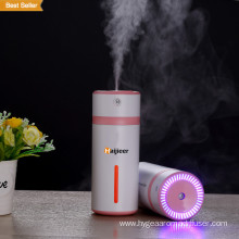 Bamboo Up To 6H Ultrasonic Aromatherapy Diffuser 240ml
