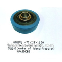 Step Roller with Nylon core/Escalator Parts