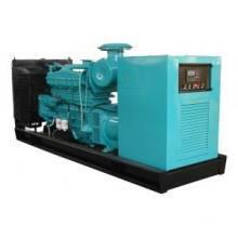 CUMMINS, 560kw veille / CUMMINS groupe électrogène diesel