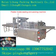 Gsb-220 Hochgeschwindigkeits-automatische 4-seitige getrocknete Rindfleisch-Siegelmaschine
