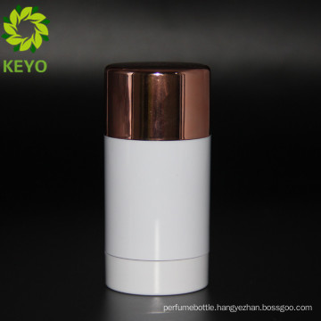 75g empty cosmetic packaging white plastic deodorant stick container
