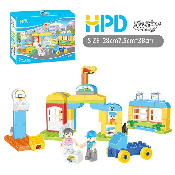 Educational Building Blocks for Toddlers