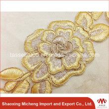 Красивые кружевные подтяжки для одежды Mc0022